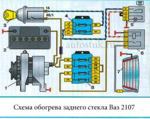 схема обогревателя ваз 2107