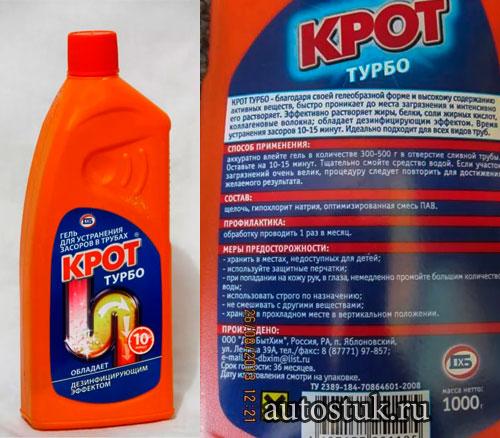 krot - Чем промыть систему охлаждения авто
