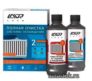 промывка радиатора лавром