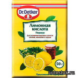 lemon kislota3 300x297 - Чем промыть систему охлаждения авто