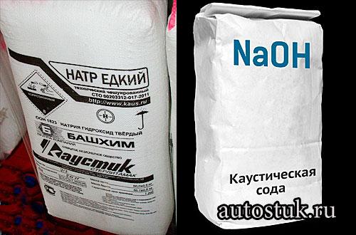 soda kausticheskaya3 - Чем промыть систему охлаждения авто