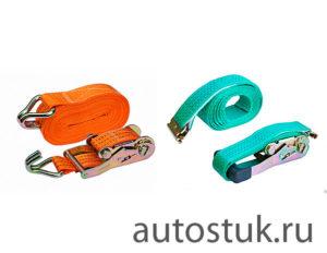 tsepi13 300x232 - Устройства противоскольжения для автомобилей