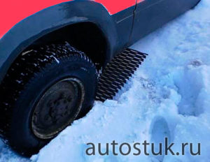 tsepi16 300x232 - Устройства противоскольжения для автомобилей