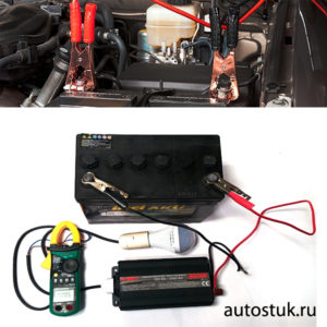 как правильно зарядить автомобильный аккумулятор
