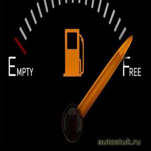 реальные отзывы fuelfree