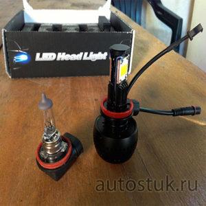 лампа h11 h8