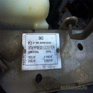 где находится номер двигателя калина