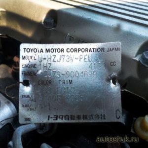 расположение номера двигателя Тойота