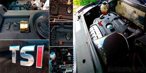 двигатели tsi 1.4 122 150