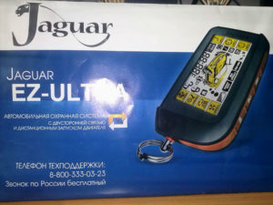 Jaguar-Ez-ultra