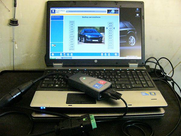 диагностика авто через ноутбук