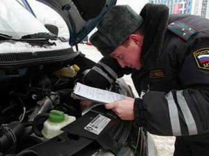 регистрация двигателя свап