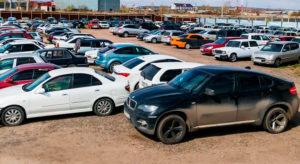 аукцион автомобилей со штрафстоянки