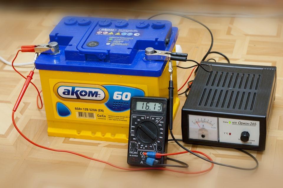 акб зарядное устройство
