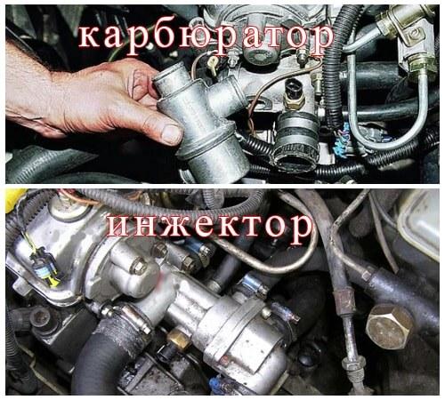 Расположение термостата на карбюраторном и инжекторном моторе